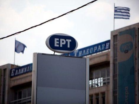 ERT Greece