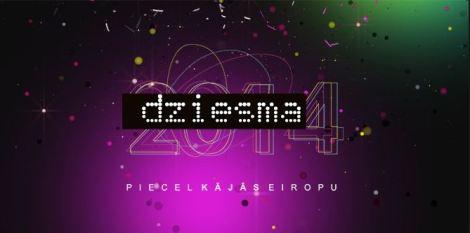 Dziesma 2014