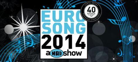 Eurosong Greece 2014